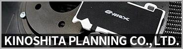 Kinoshita planning 株式会社