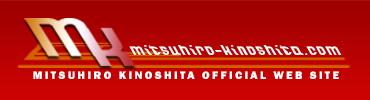 M.Kinoshita official