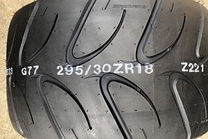 G-max tire